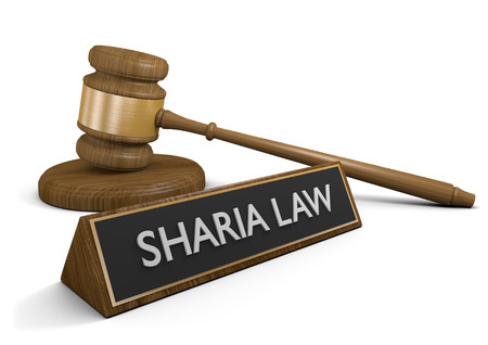 50879550 - court concept for islamic sharia laws and practices